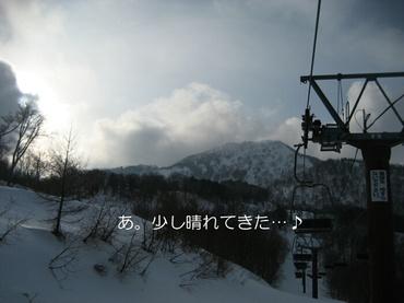 09_03_14_07_700