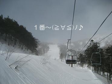 09_03_18_03_700