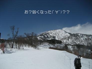 09_03_18_08_700