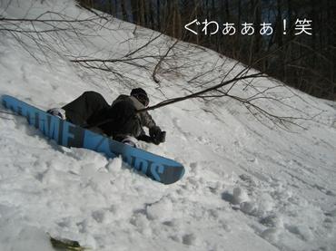 09_03_18_13_500