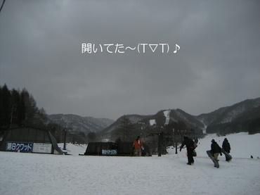 09_03_27_01_700