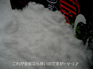 09_03_27_04_700
