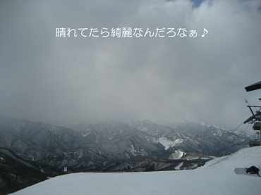 09_03_27_08_700