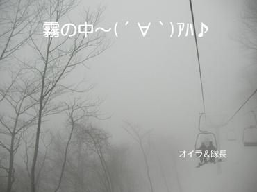 09_03_26_11_500