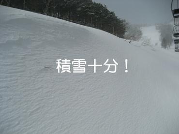 09_04_03_01_700