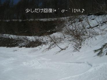 09_04_03_06_700