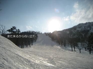 09_04_11_14_700
