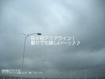09_05_11_01_700