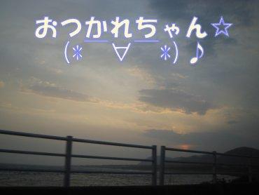 06_05_01_8