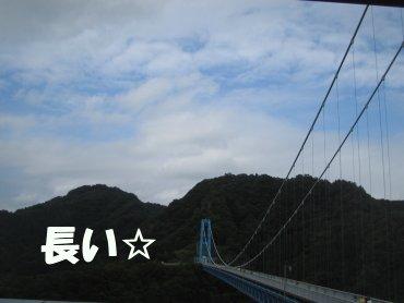 06_09_20_01