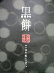 06_10_12_06
