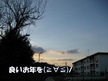 06_12_08_1