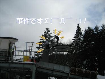 06_12_28_05