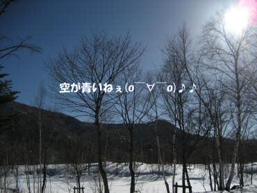 07_02_07_05