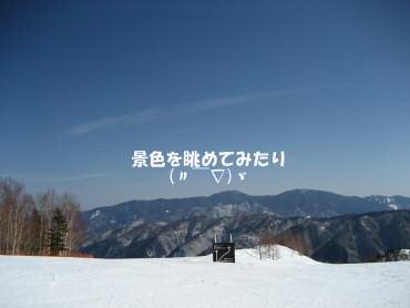 07_02_09_03