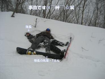 07_02_14_03