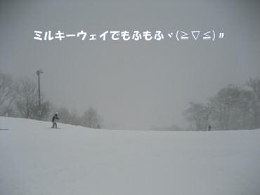 07_02_14_06