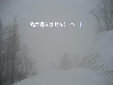 07_02_14_10