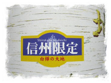 07_03_03_05