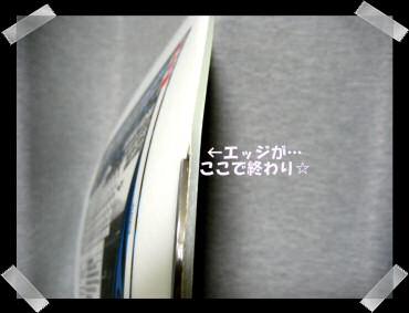 07_03_22_04