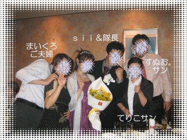 07_08_30_02