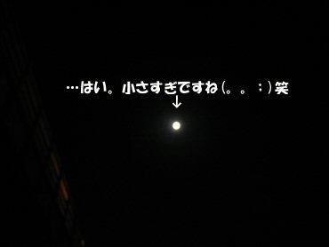 07_09_25_01
