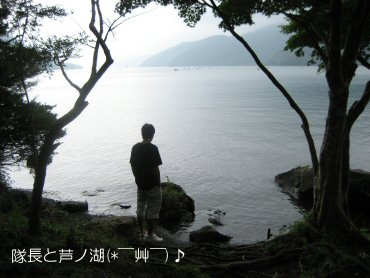 07_09_28_05