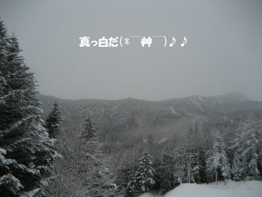 07_12_26_02