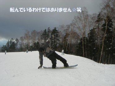 07_12_26_05