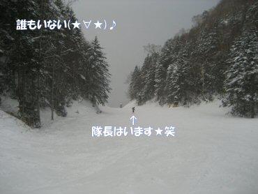 07_12_26_09