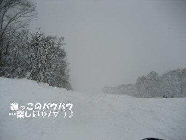 08_01_06_06