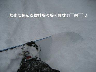 08_01_06_07