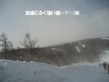 08_01_15_02