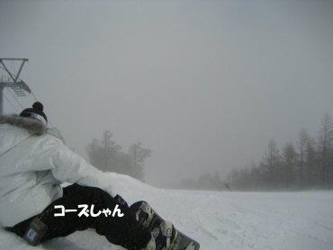 08_01_15_04