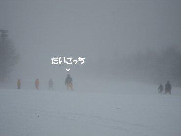 08_01_15_06