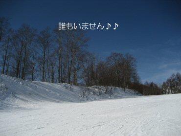 08_01_23_01
