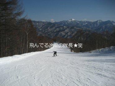 08_01_23_03