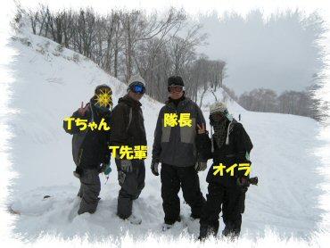 08_02_05_01