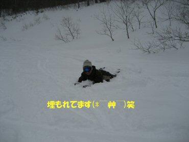 08_02_05_03