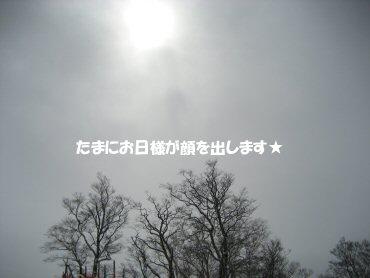 08_02_05_04
