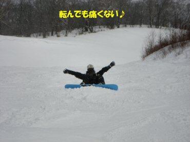 08_02_05_06
