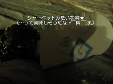 08_02_19_04