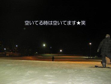 08_02_19_05
