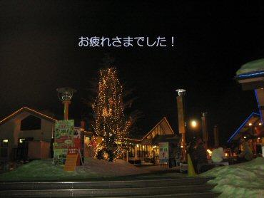 08_02_19_07