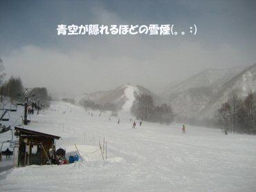 08_02_26_08