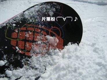 08_03_12_06