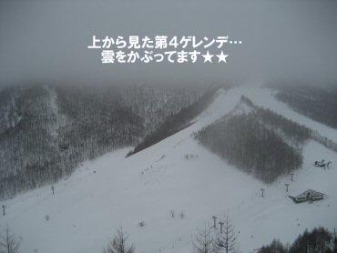 08_03_12_14