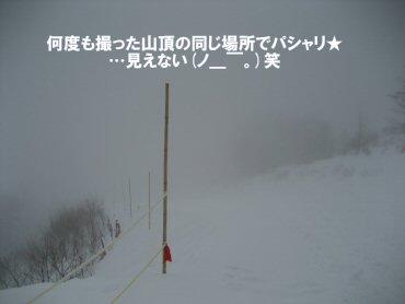 08_03_12_16