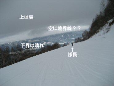 08_03_12_17