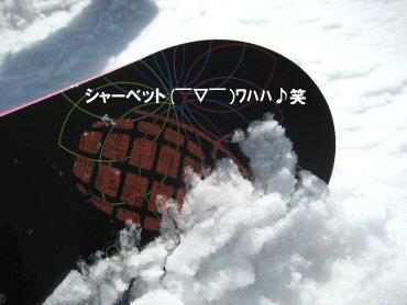 08_03_21_04